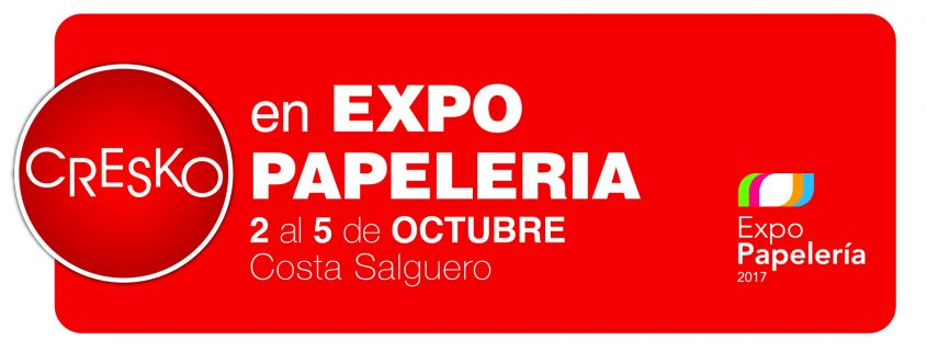 banner web expo papeleria 2017